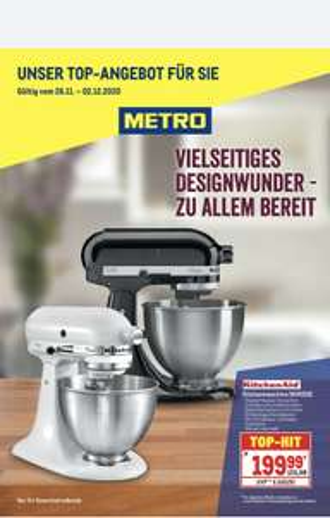 KitchenAid 5K45SSE (Metro)