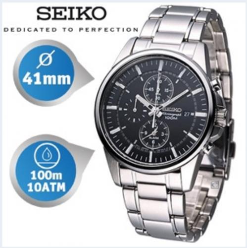 Seiko Chronograph SNAF03P1 bei IBOOD.de (-45%)