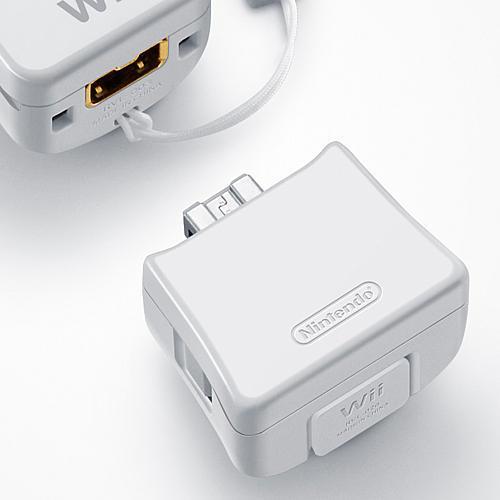 Wieder verfügbar: Karstadt Onlineshop - Nintendo Wii Motion Plus für Wiimote 4,99€ [Filialabholung]