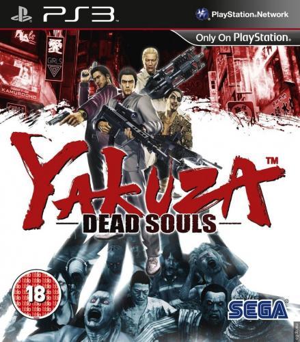 (Zavvi UK) Yakuza: Dead Souls PS3