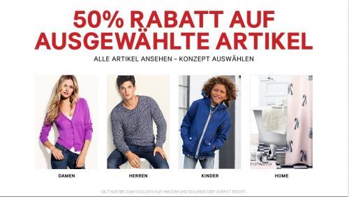 H&M (50% Rabatt auf ausgewählte Artikel)