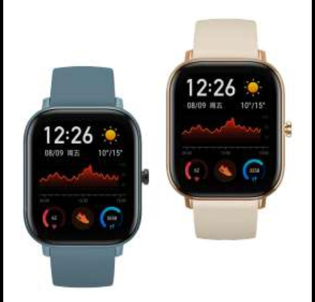 [Aldi Süd] Amazfit GTS (Smartwatch) alle Farben, 14 Tage Akku