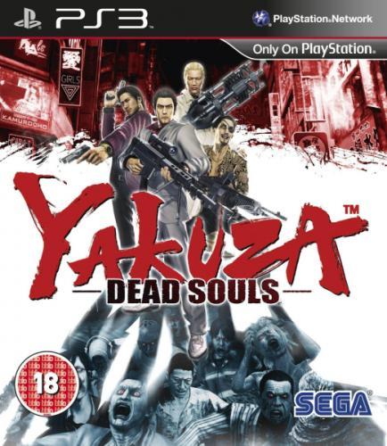 PS3 - Yakuza Dead Souls für €8,36 [@TheHut.com]