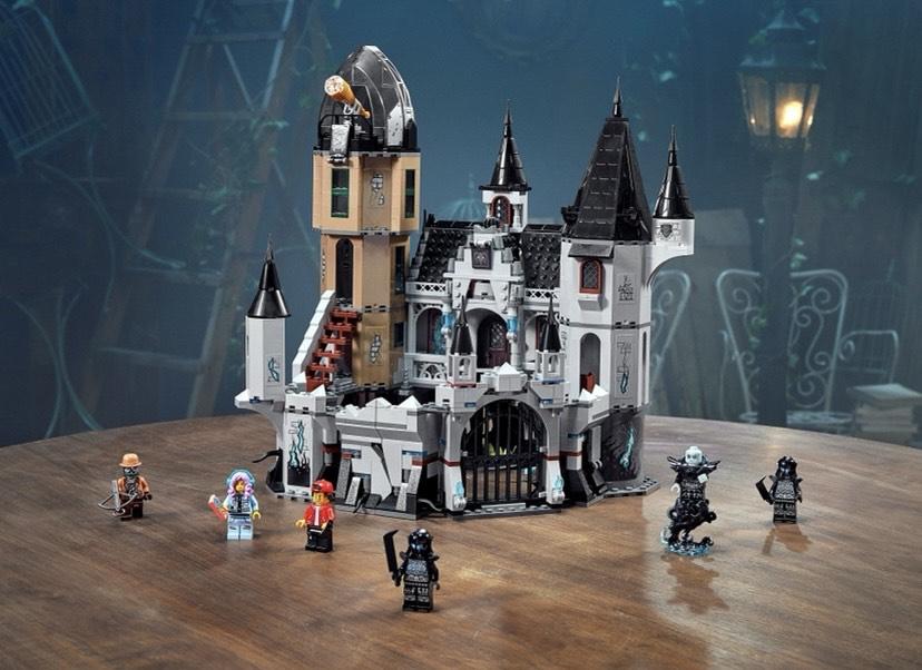 Lego Hidden Side Sets mit bis zu 73% Rabatt