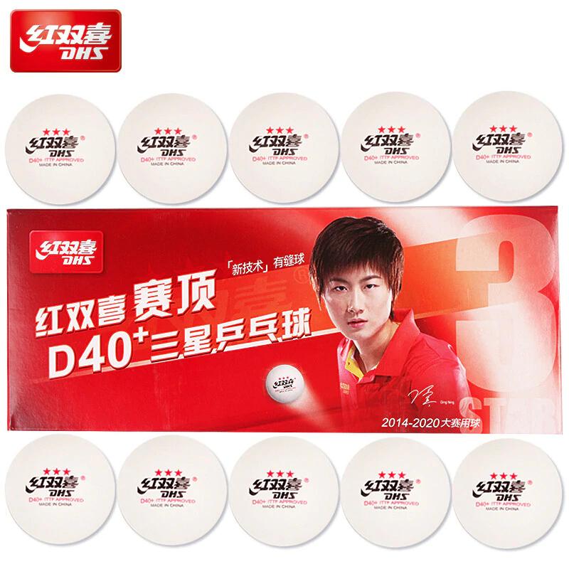 20 Stück DHS D40+ 3* Tischtennisbälle