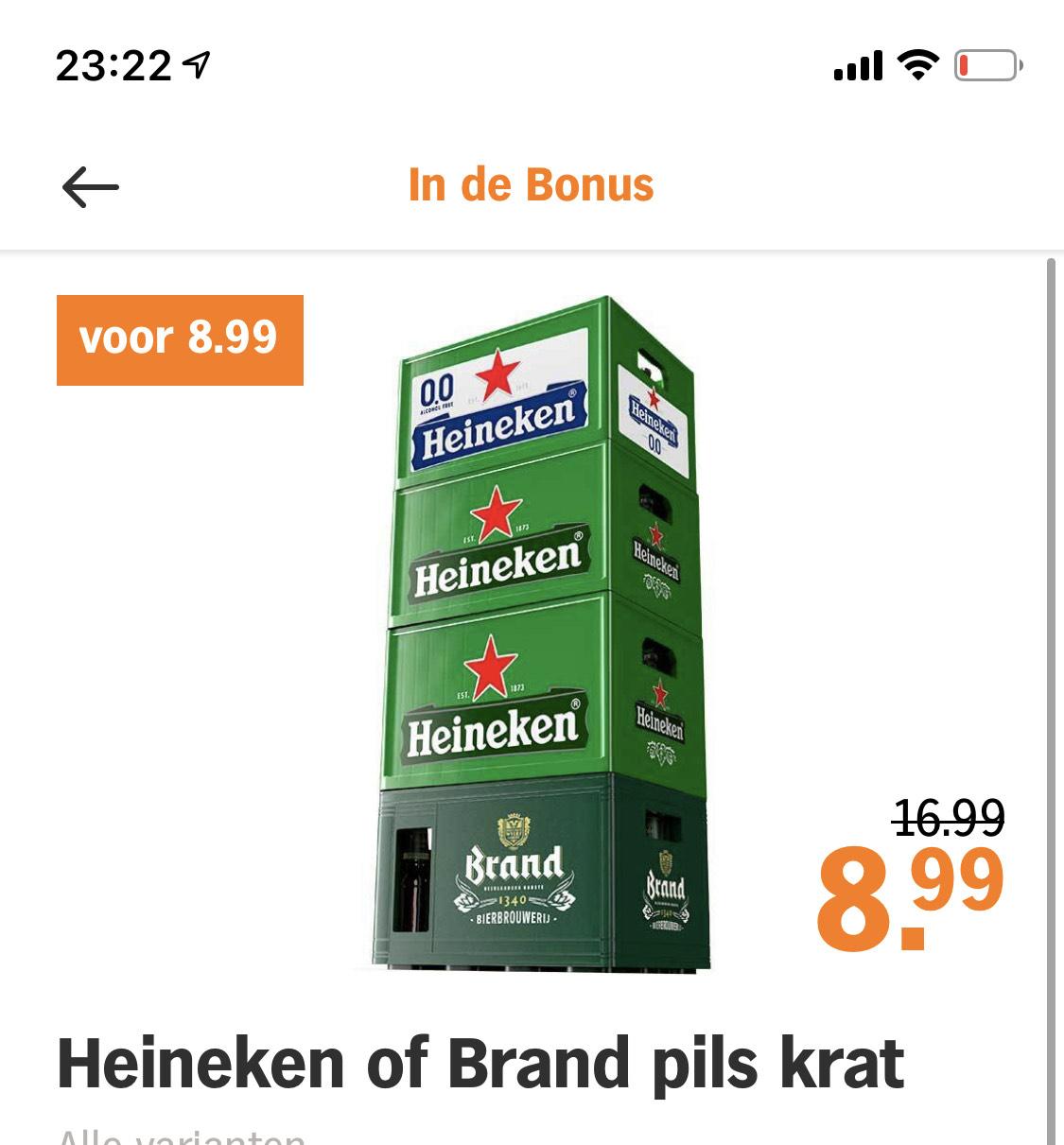 (GRENZGÄNGER NL) AlbertHeijn - 1 Kiste 24x0,3L Heineken, Heineken 0,0% oder Brand für 8,99 + Pfand 3,90