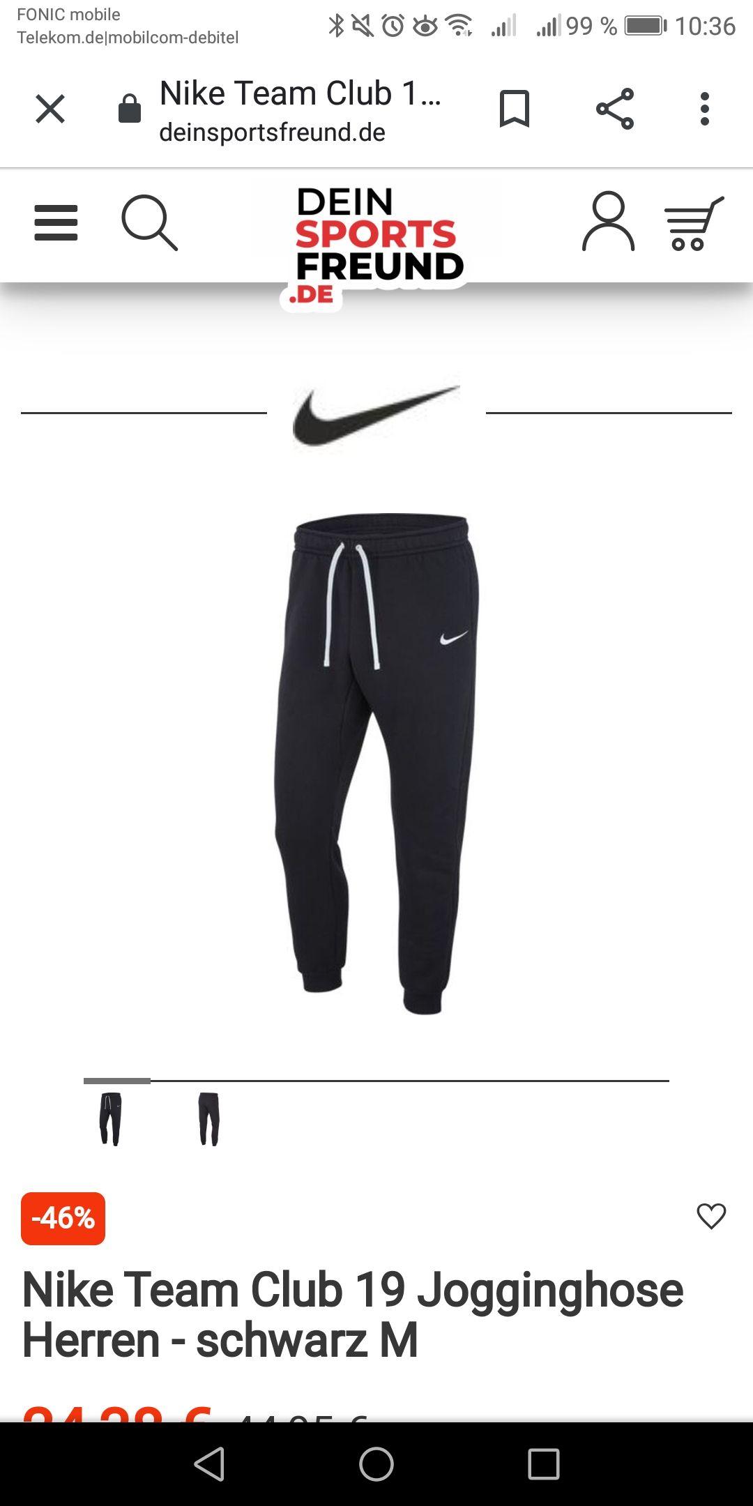 Nike Team Club 19 Jogginghose Herren - schwarz