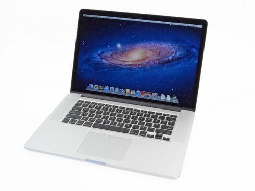 Apple MacBook Pro Ausverkauf (Lokal in Trier, K'lautern, Saarbrücken)