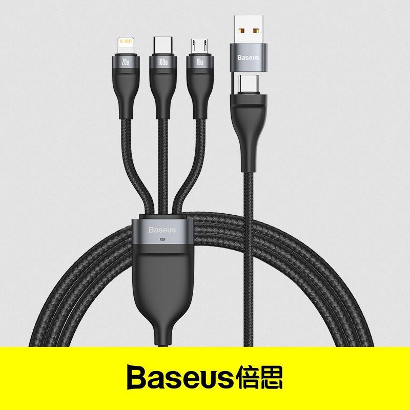 Baseus 3in1 Lade- und Datenkabel | USB-C & Micro-USB & Lightning | Fast Charging PD 100W (Neukunden)