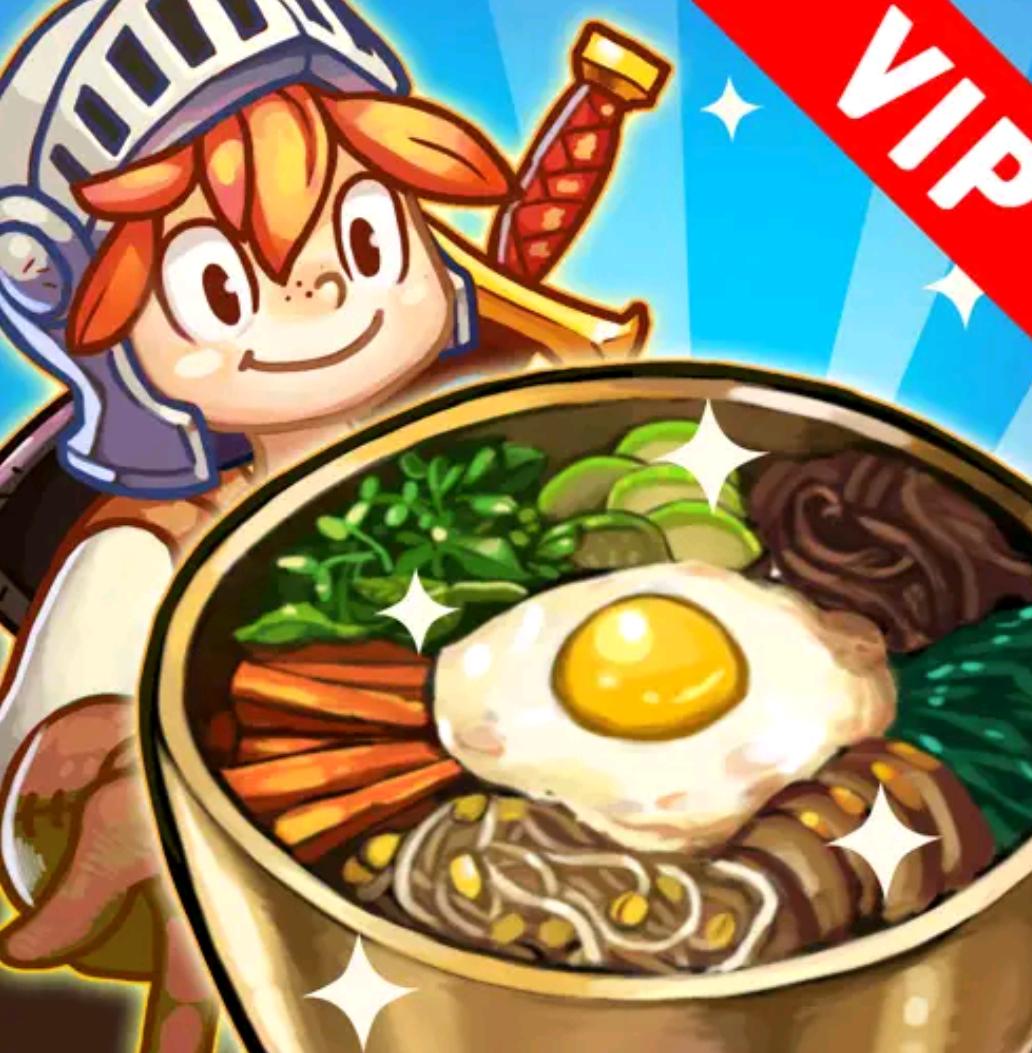 Cooking Quest: Essenswagen-Abenteuer