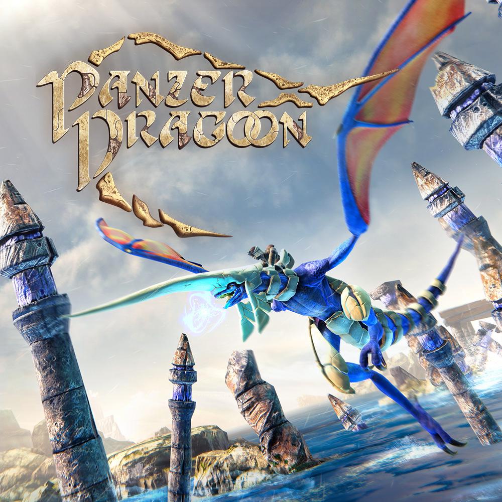 Panzer Dragoon: Remake 6.24€ @ Nintendo eShop (Nintendo Switch)