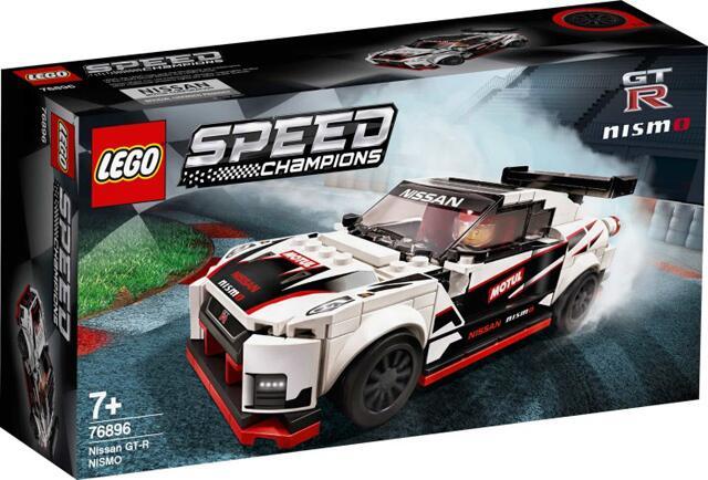 LEGO SPEED CHAMPIONS 76896 NISSAN GT-R NISMO (Ebay: Saturn)