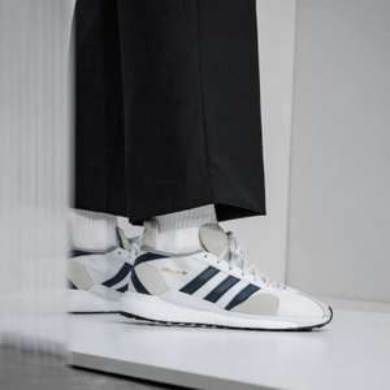 Adidas Consortium Human Made Tokio Solar für nur 67,5€