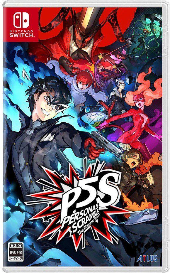 Persona 5 Striker (Switch) PEGI
