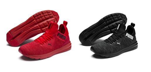 [Puma@ebay] PUMA Enzo Beta Woven Sneaker Schwarz/Rot Sneaker