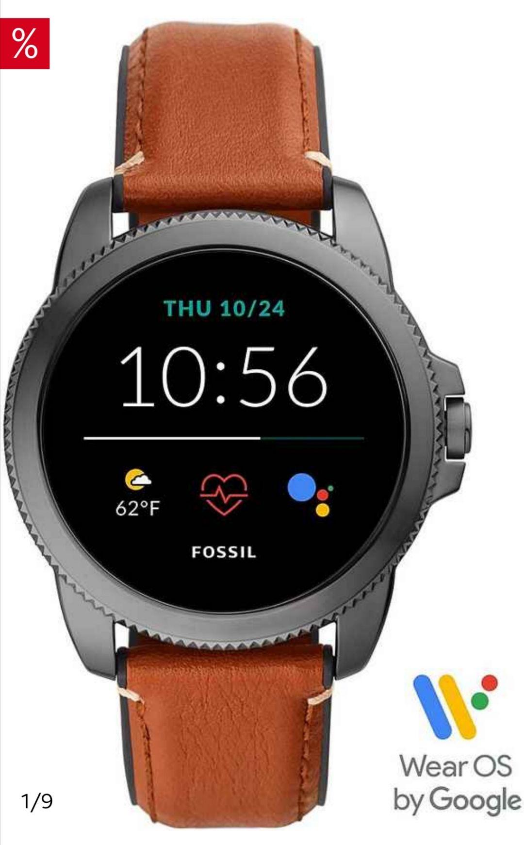 [Otto App] Smartwatch Fossil Gen 5E bei Otto für 146,56€ zzgl. 5,95€ VSK