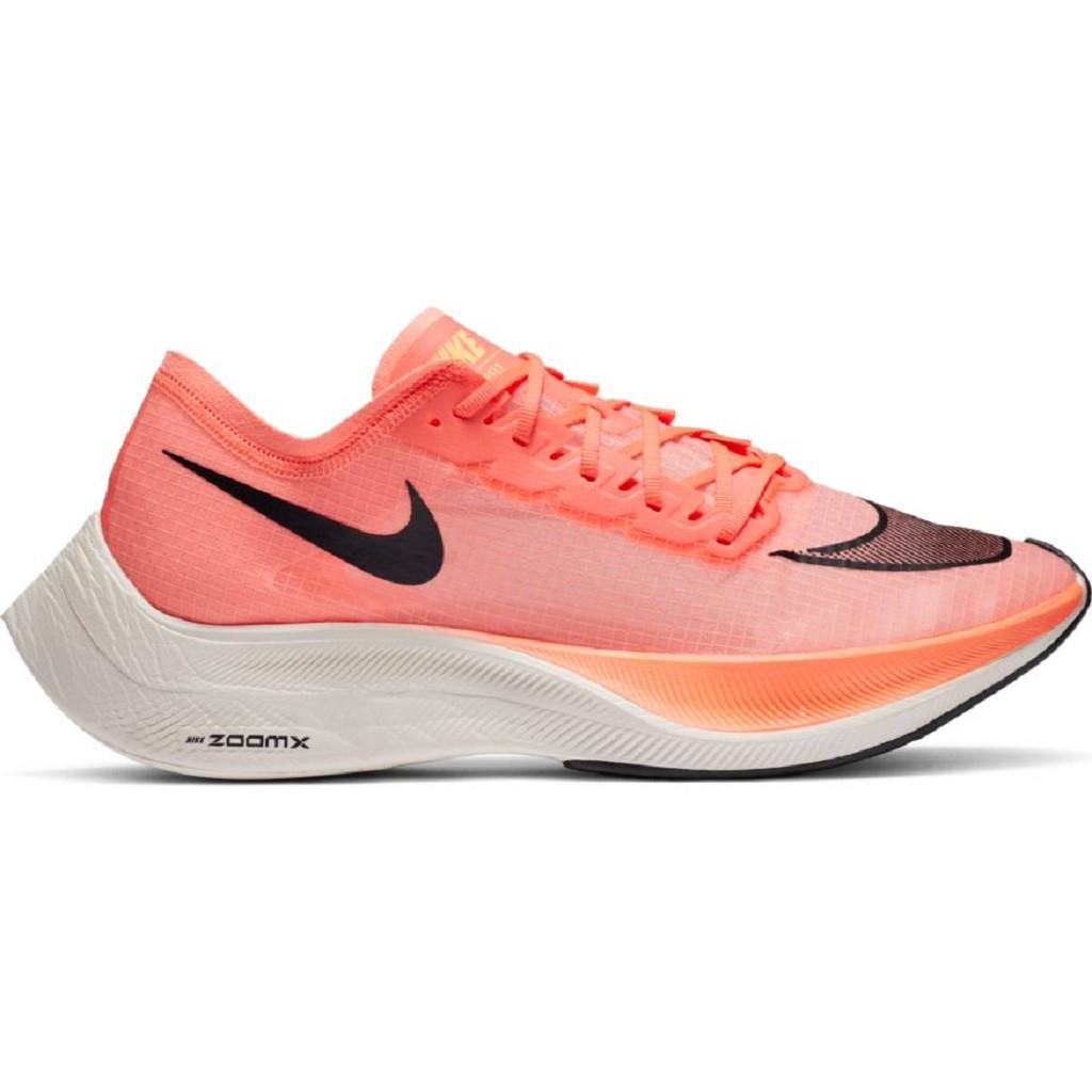 Profilaufschuhe - Der schnellste Marathonschuh: Nike ZoomX Vaporfly Next%