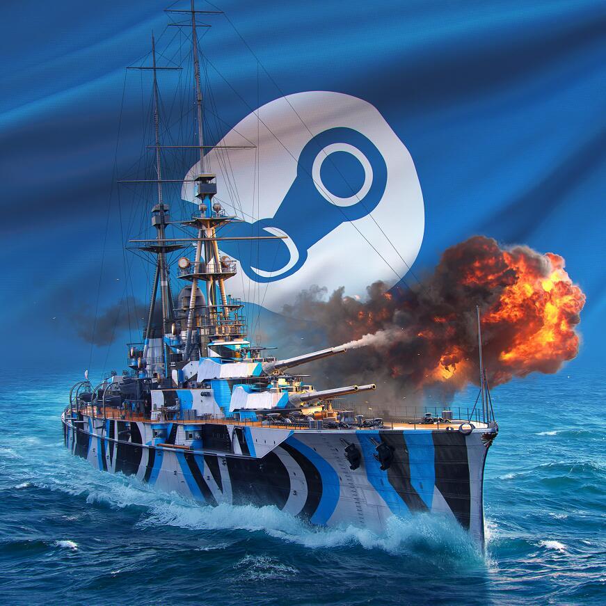 DLC World of Warships — Exclusive Starter Pack (Steam) kostenlos bis 6.02