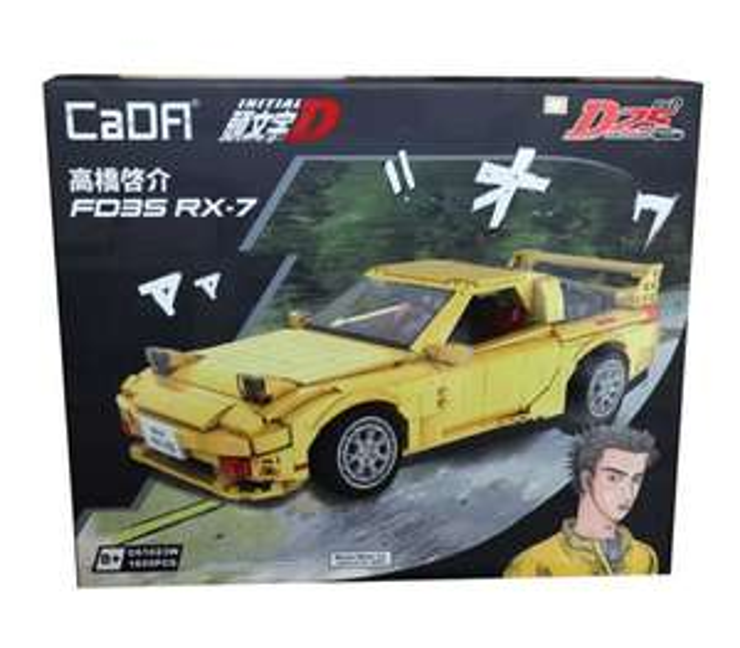 [Klemmbausteine] CaDA C61023 Mazda FD3S RX-7 gelb