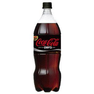 LOKAL (Niedersachsen/Bremen)) - Zimmermann Sonderposten: Coca Cola Zero (1,5l) für 0,55€; Coca Cola Light (2,0l) für 0,88€; Blechpizza (900gr.) für 1,49€; ...
