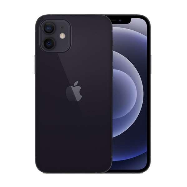 iPhone 12 128 GB mit normaler ausgewiesener Mehrwertsteur durch 80 EUR CB Gutschein