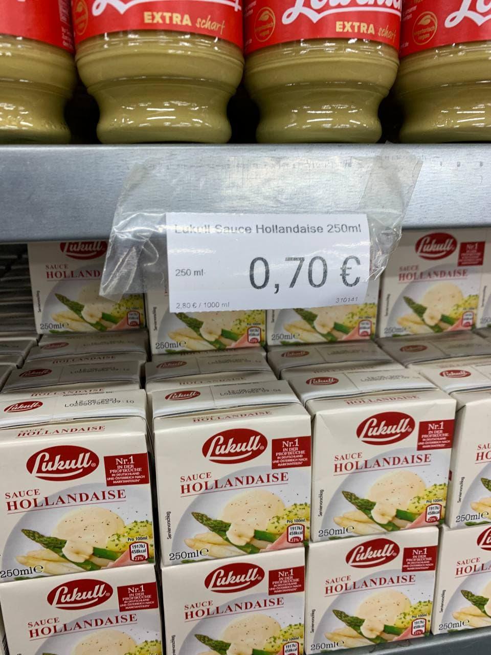 [Lokal Krefeld] Lukull Sauce Hollandaise 250ml // Kaas Frischedienst