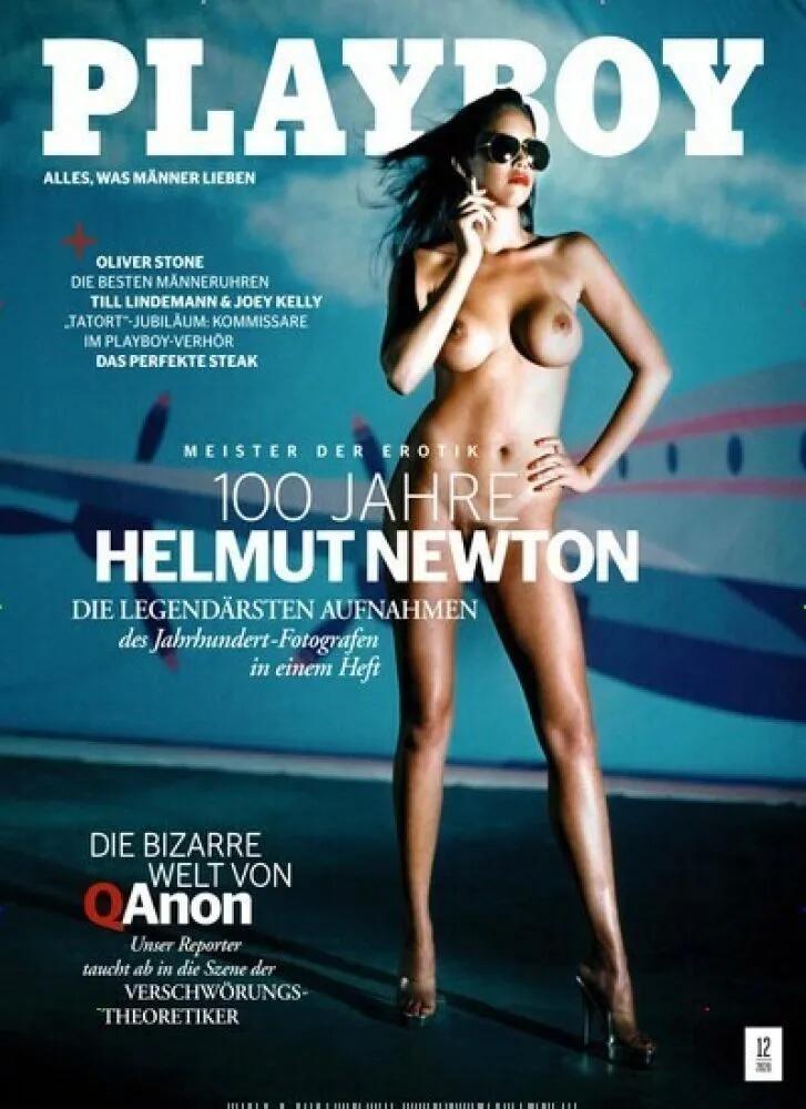 Playboy 6 Monate für 39,60€ mit 35€ Amazon-Gutschein oder 35€-Verrechnung