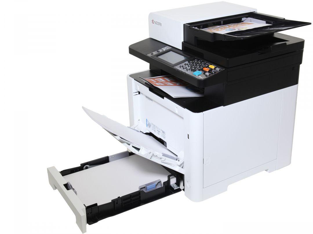 Kyocera Ecosys M5526cdn (Farblaser-Multifunktionsdrucker, Duplexscanner, FAX, Achtung: Kein WLAN, real.de)