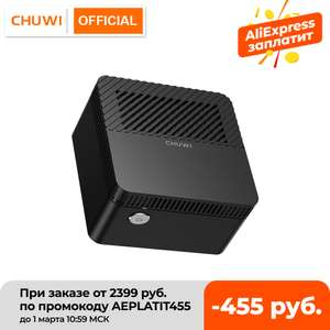 Chuwi Larkbox 4K-fähiger Mini PC (Intel Celeron J4115, 6GB RAM, 128GB ROM, Windows 10, USB-C, VESA-montierbar) zum Bestpreis