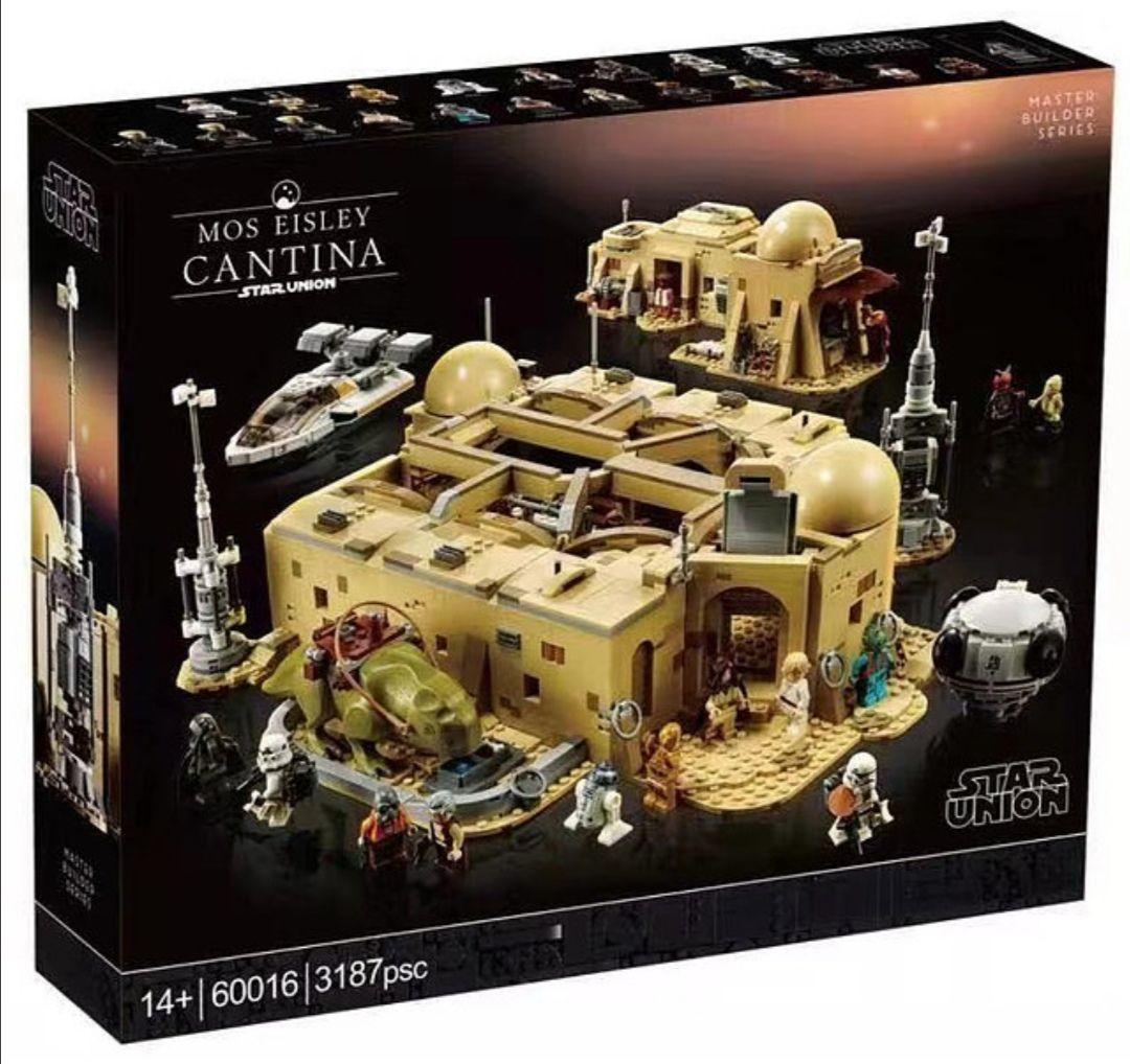 Star Union Master Builder Series, Mos Eisley Cantina 60016, kompatibel mit LEGO, 3187 Teile