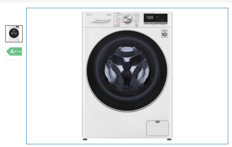 LG Waschmaschine A+++ für 428,90 € (statt 529 €)