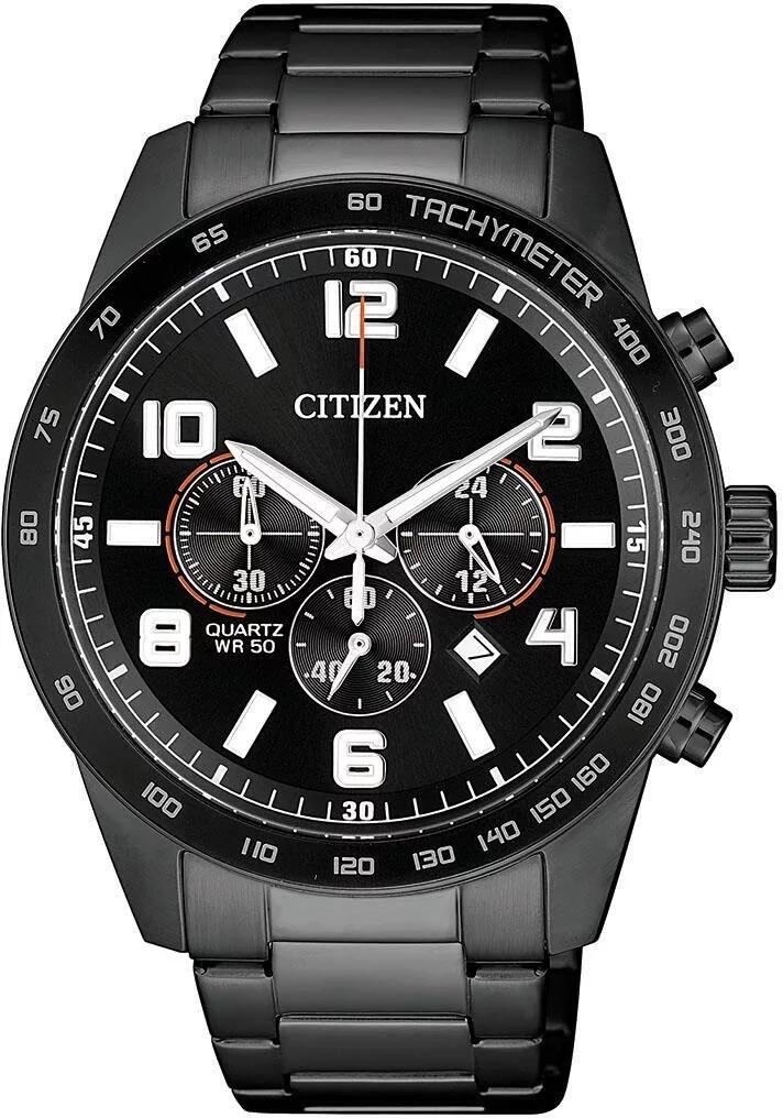 20% Rabatt auf alle Uhren bei Neckermann – z.B. Citizen Chronograph für 87€ (statt 109€)