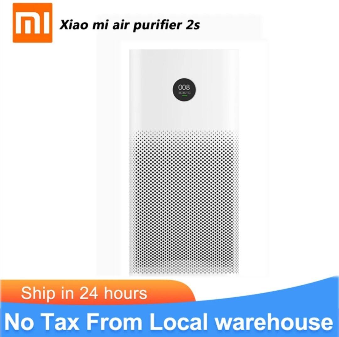 Xiaomi Mijia Luftreiniger 2S, Hepa-Filter, OLED Display, Laser-Staubsensor, MIJIA APP Control, 310m ³/h CADR, Sprachsteuerung, EU Versand!