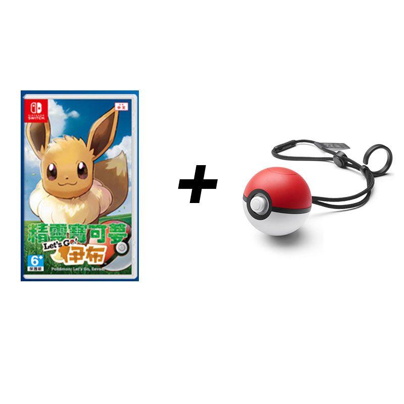 Pokemon Let's Go Evoli + Pokéball Plus (Nintendo Switch, Asia Import, Deutsch Spielbar)