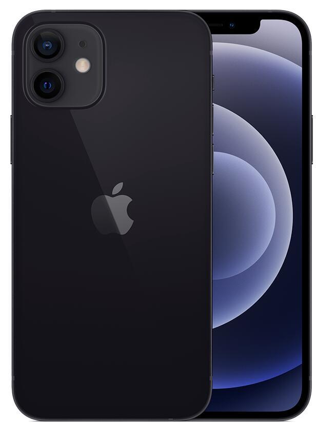 Apple iPhone 12 - 128GB - Schwarz (Ohne Simlock) NEU OVP (differenzbesteuert)