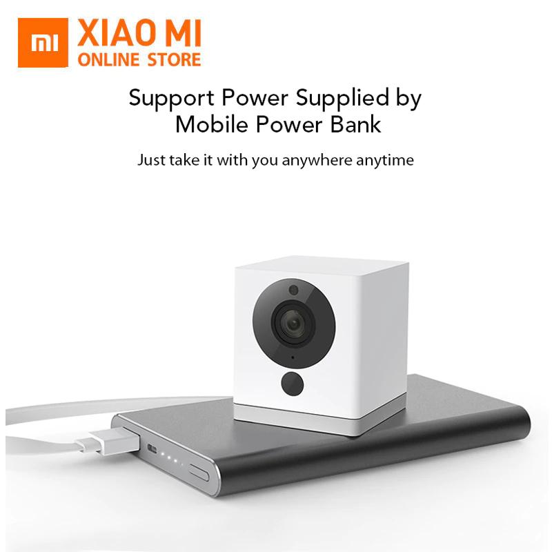 iSmart Alarm Xiaofang Überwachungskamera