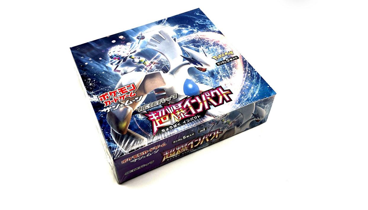 Pokémon Sun & Moon SM8 Super Burst Impact Box (JP) - Versand aus Deutschland
