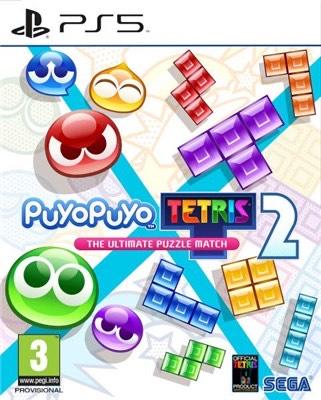 Puyo Puyo Tetris 2 (PlayStation 5)