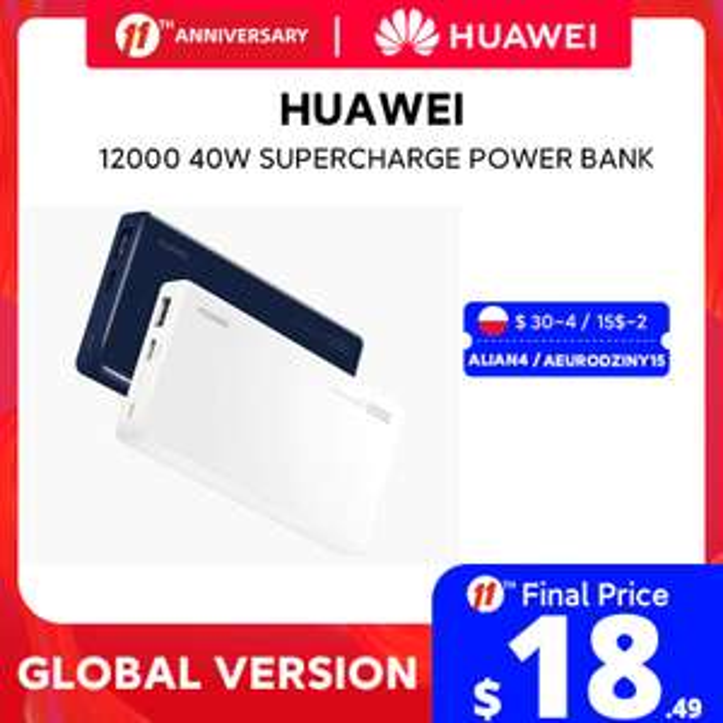 12000mAh HUAWEI 40W Power Bank CP12S SuperCharge SCP Powerbank PD 3.0, QC 3.0, FCP [7-Tage aus Polen]