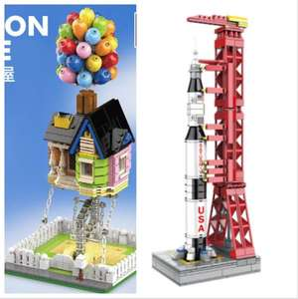 Paket: DK 2025 Balloon House 555 Teile + Saturn V Startrampe + Rakete 425 Teile Klemmbausteine Sets
