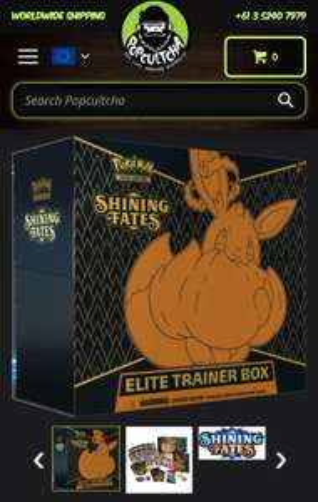 Pokemon - Shining Fates Elite Trainer Box