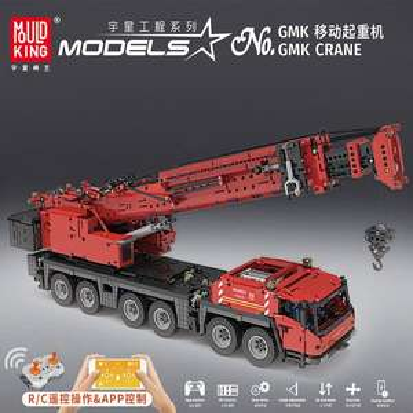 Mould King 17013 RC Grove GMK Crane inkl. Motoren, Batterie, Fernbedienung *4460+ Teile*
