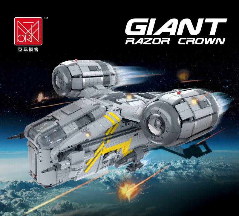MORK 032002 Giant Razor Crown (UCS Razor Crest aus Star Wars / The Mandalorian) / 4453 Klemmbausteine / authorisiert vom MOC-Designer