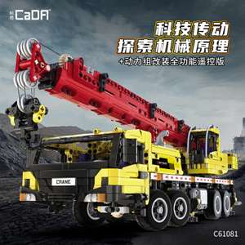 CaDA C61081 (RC) Mobile Crane - 1:20 - 1831 Klemmbausteine - mit OVP: 58,99 EUR / Power Functions +31,58 EUR