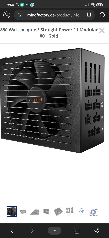 Mindstar 850 Watt be quiet! Straight Power 11 Modular 80+ Gold Netzteil