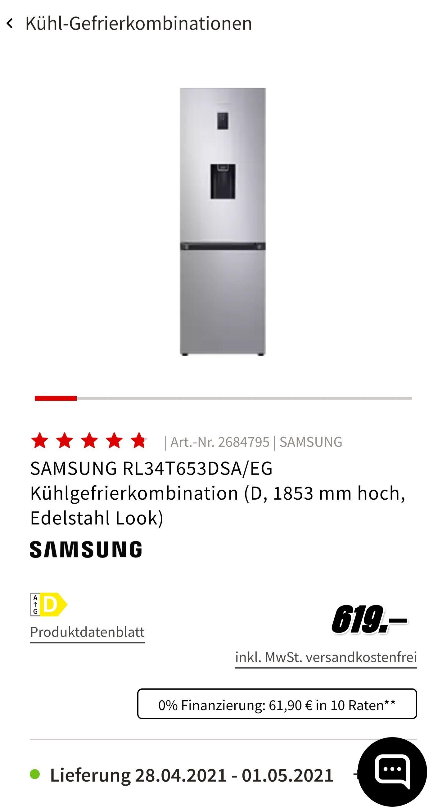 Samsung RL34T653DSA/EG Kühl-/Gefrierkombination / 185 cm Höhe / 331 Liter / Edelstahl Look / No Frost+ / Space Max / Wasserspender