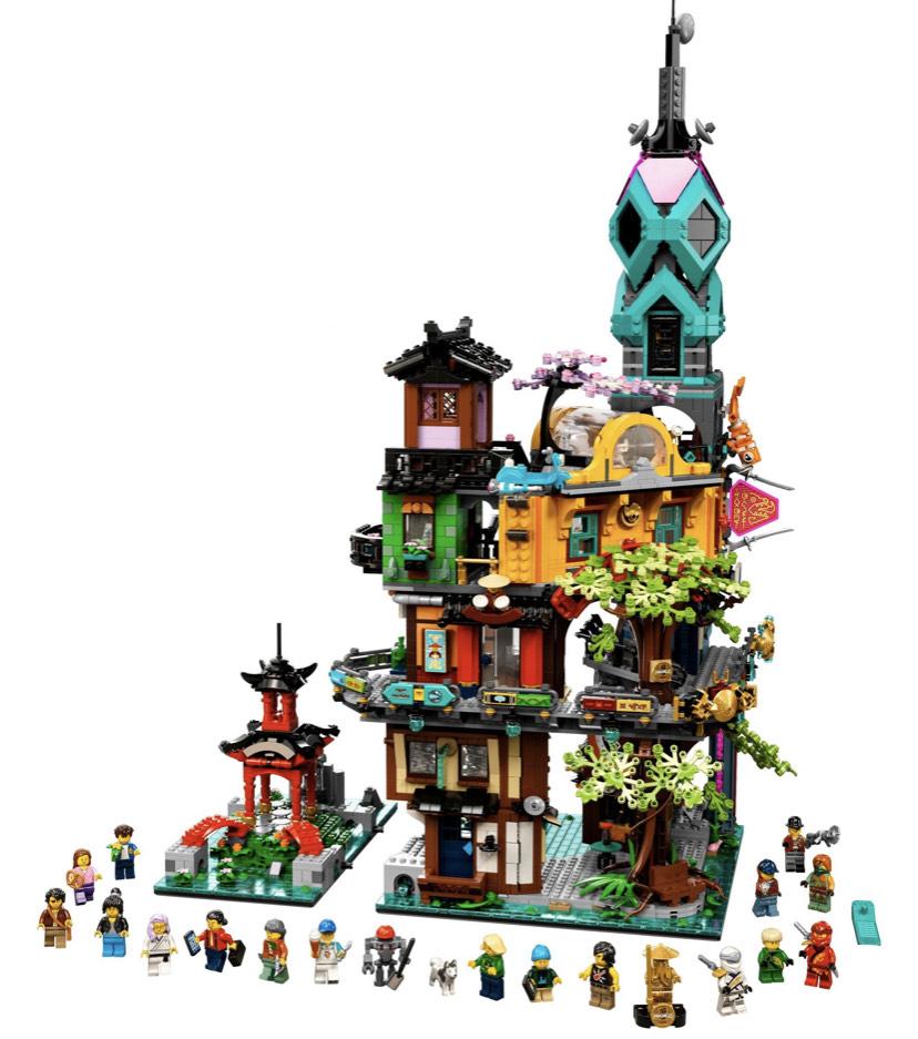 Lego Gärten von Ninjago City 71741
