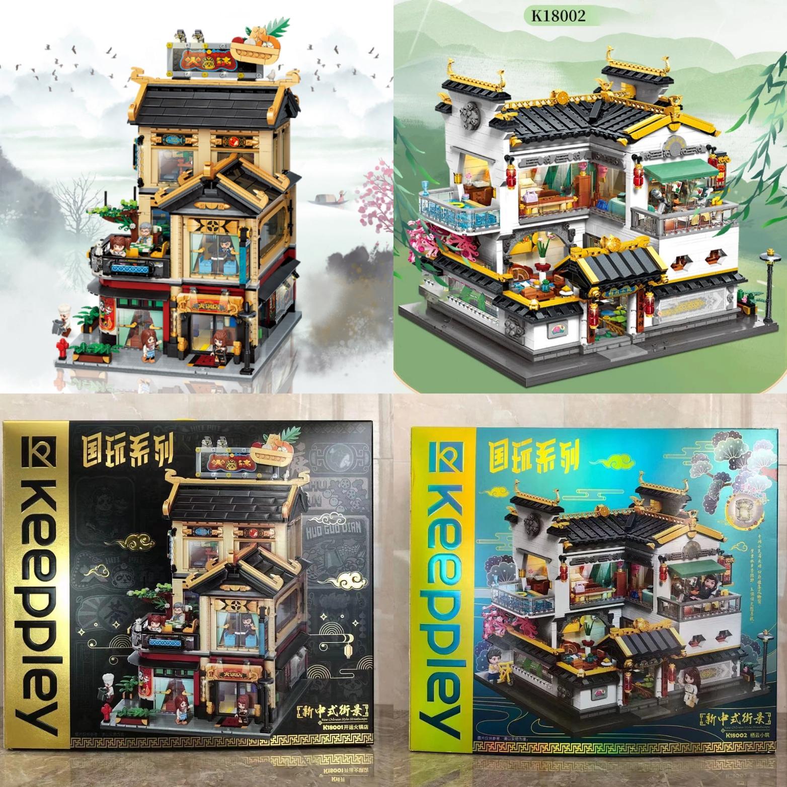2er Set QMAN Keeppley K18001 Lucky Hot Pot Restaurant 2482 Teile 71,78€ + K18002 B&B / Haus 2500+ Teile 74,29€ Klemmbausteine - OVP möglich