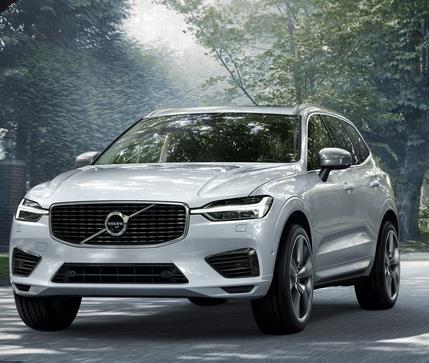 Gewerbeleasing: Volvo XC60 / 197PS (konfigurierbar) inkl. Wartung und Verschleiß für 129€ (eff 163€) netto monatlich - LF:0,31