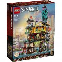 Lego Die Gärten von NINJAGO® City 71741